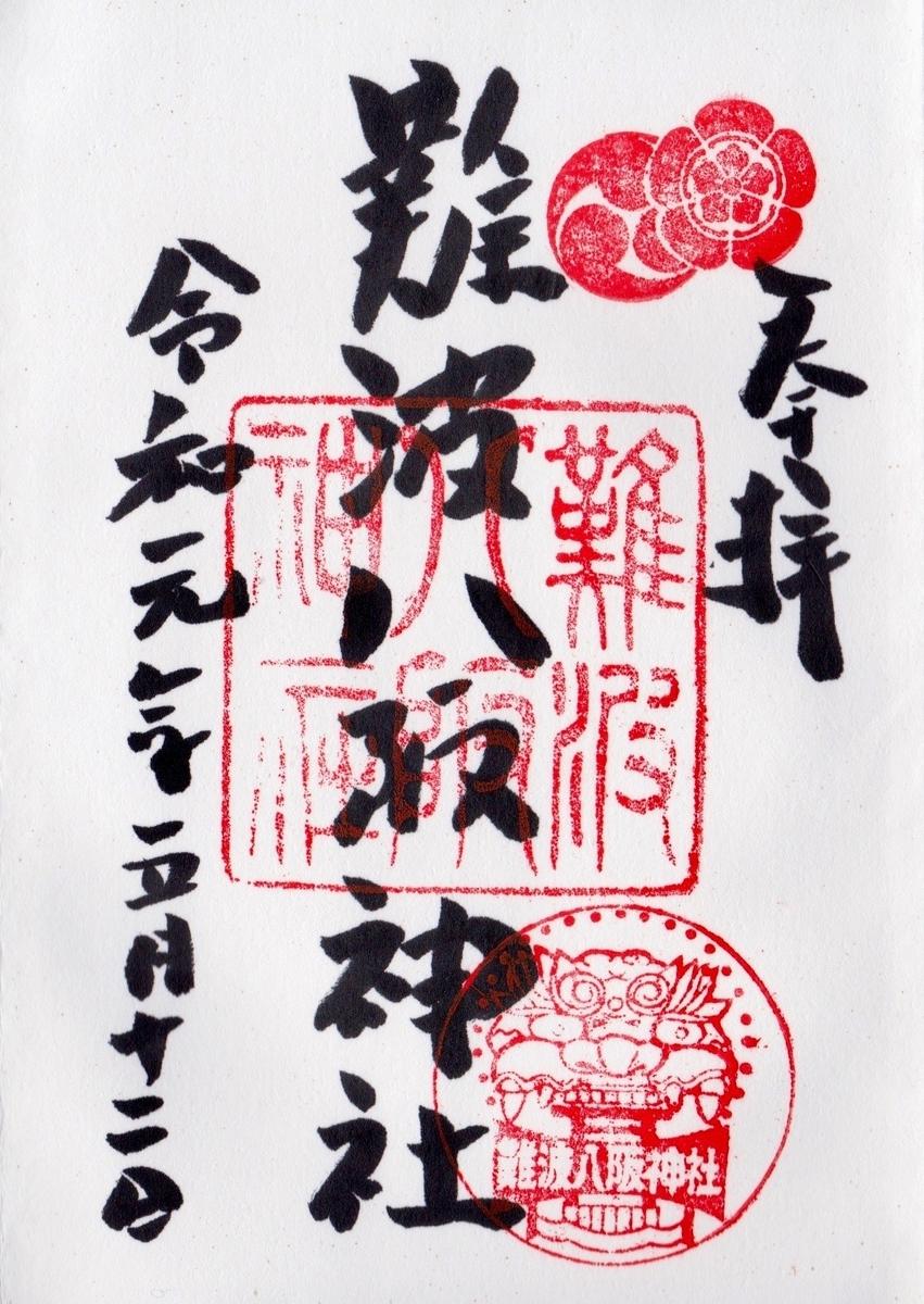 f:id:yumimi-kyoto:20190517152515j:plain