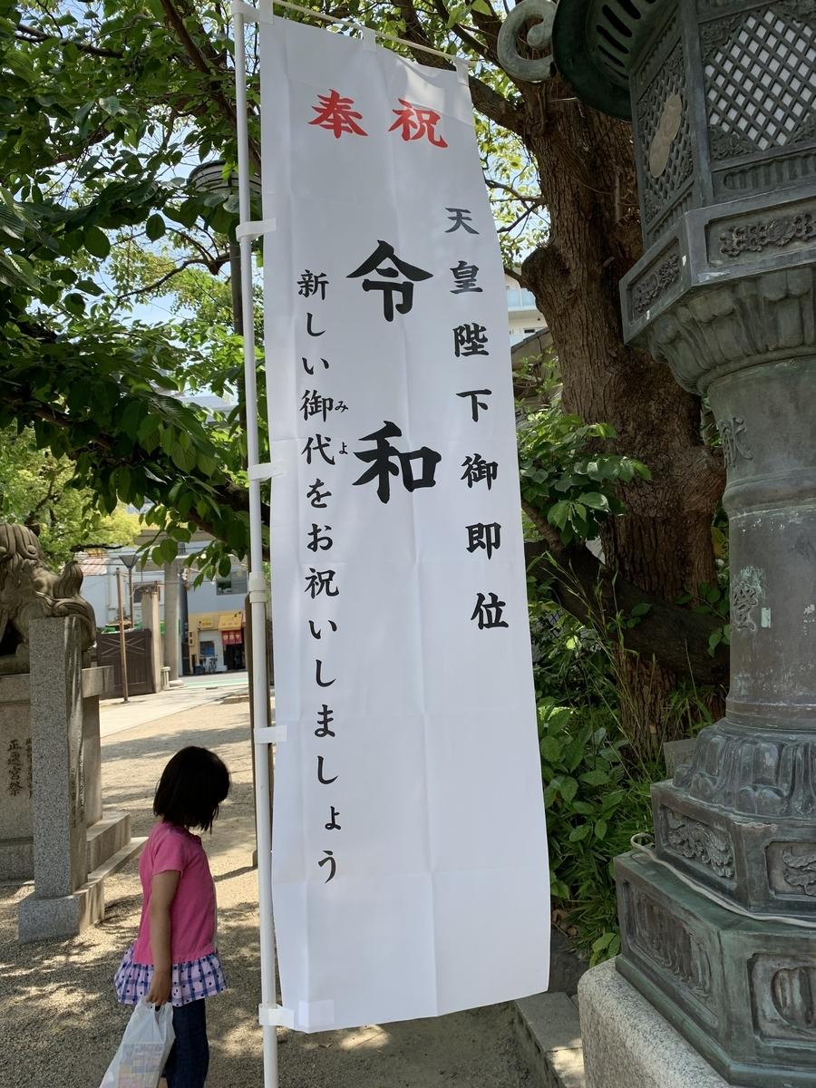 f:id:yumimi-kyoto:20190517152947j:plain