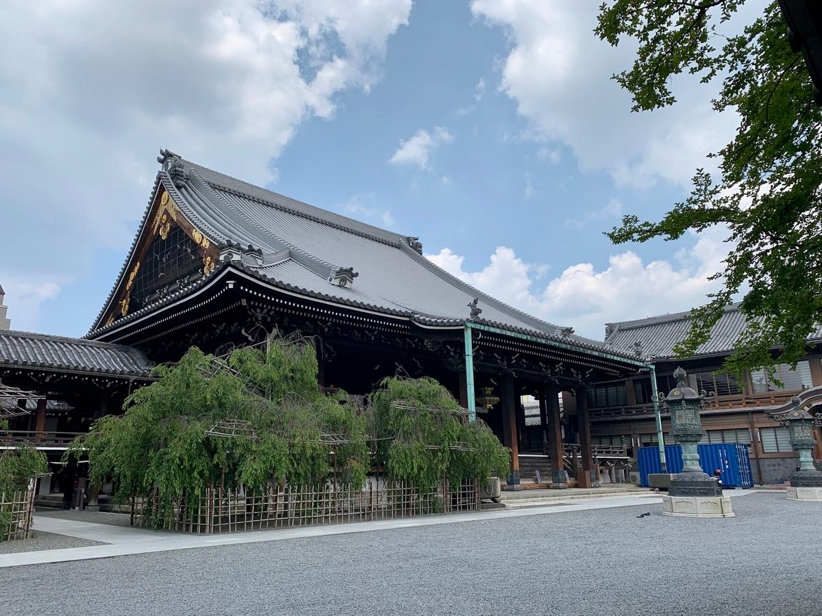 f:id:yumimi-kyoto:20190621164209j:plain