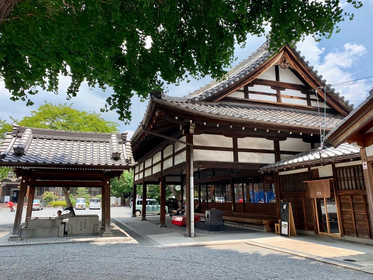 f:id:yumimi-kyoto:20190621165522j:plain