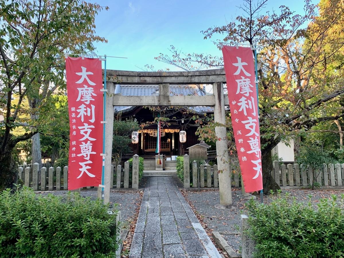 f:id:yumimi-kyoto:20191102153438j:plain