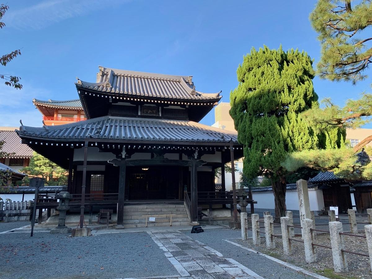 f:id:yumimi-kyoto:20191102153749j:plain
