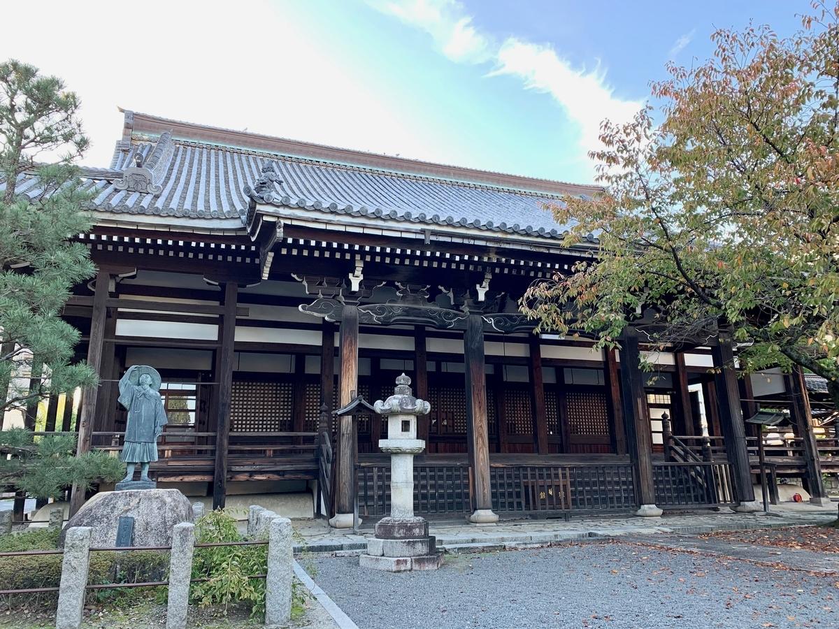 f:id:yumimi-kyoto:20191102153801j:plain