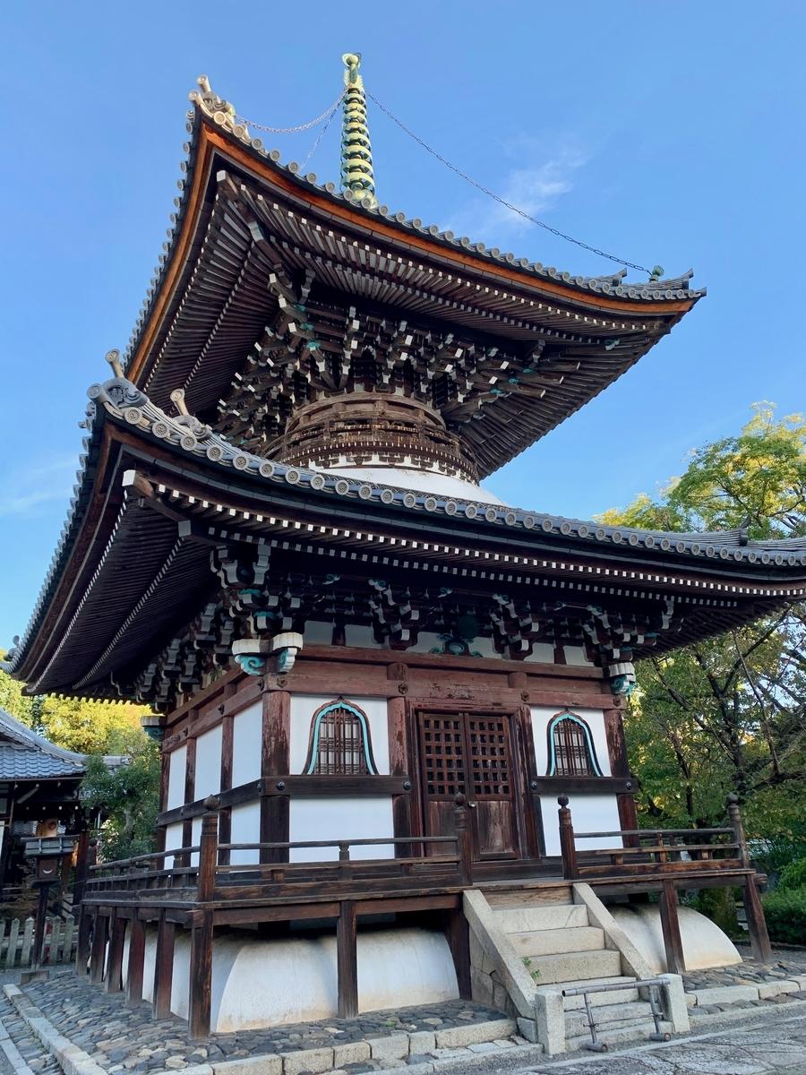 f:id:yumimi-kyoto:20191102153924j:plain