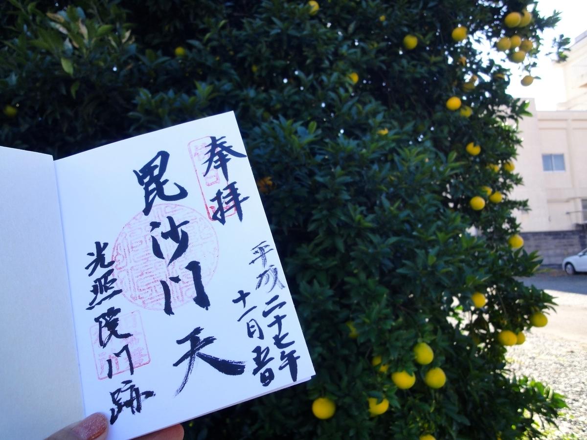 f:id:yumimi-kyoto:20191106220156j:plain