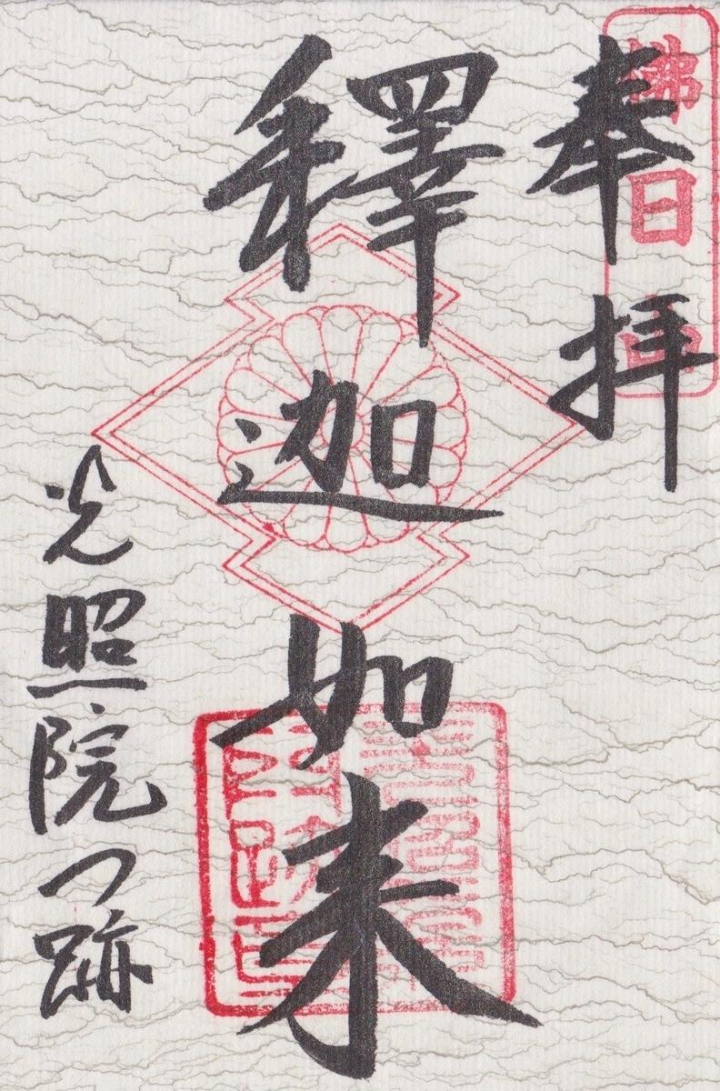f:id:yumimi-kyoto:20191106222440j:plain