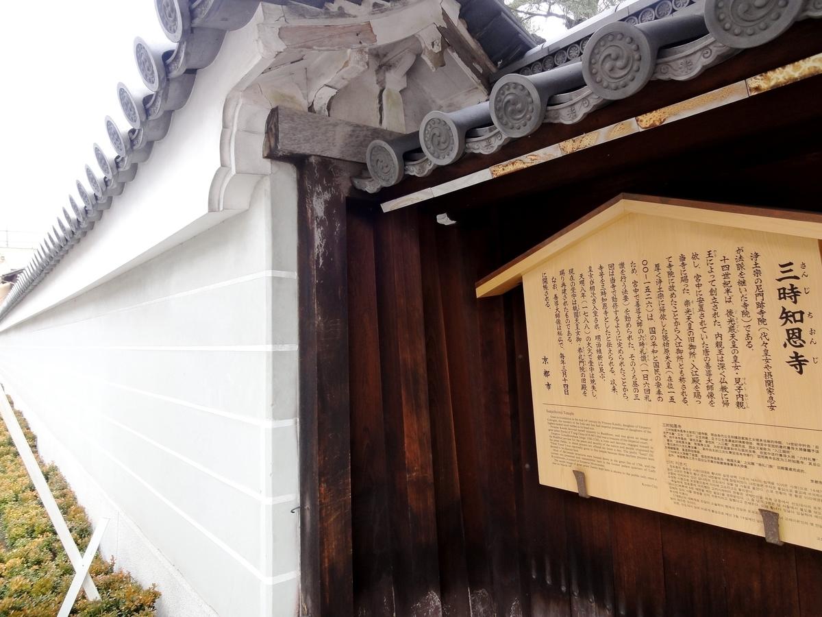 f:id:yumimi-kyoto:20191107063927j:plain