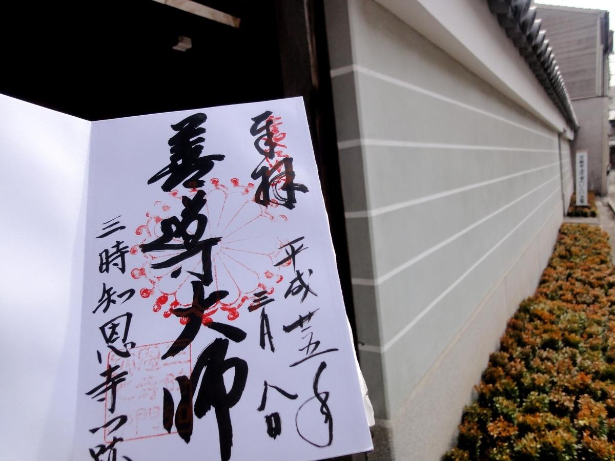 f:id:yumimi-kyoto:20191107064558j:plain