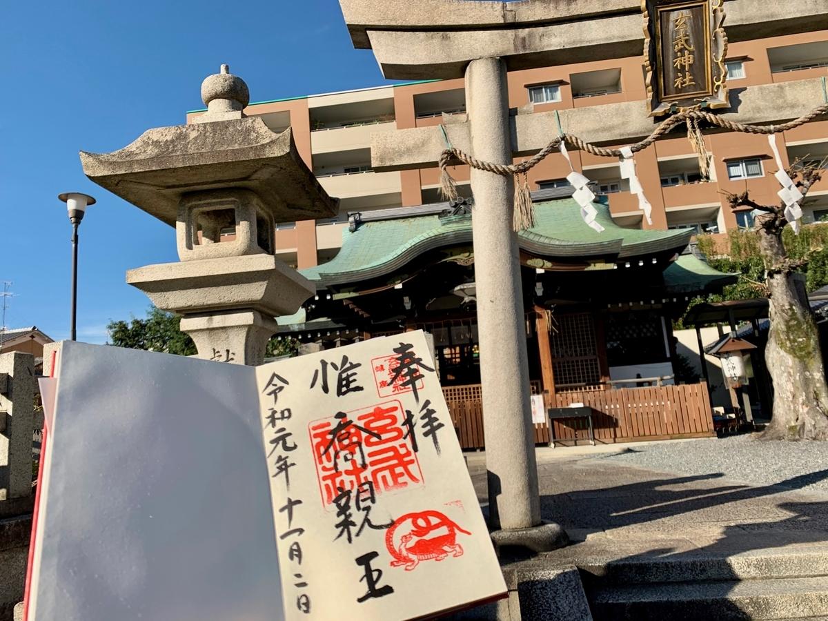 f:id:yumimi-kyoto:20191108154223j:plain