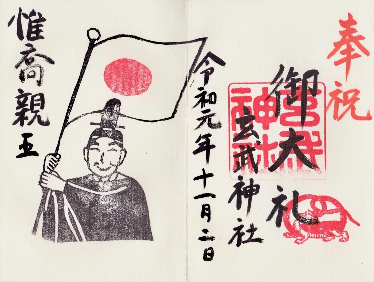 f:id:yumimi-kyoto:20191111141003j:plain