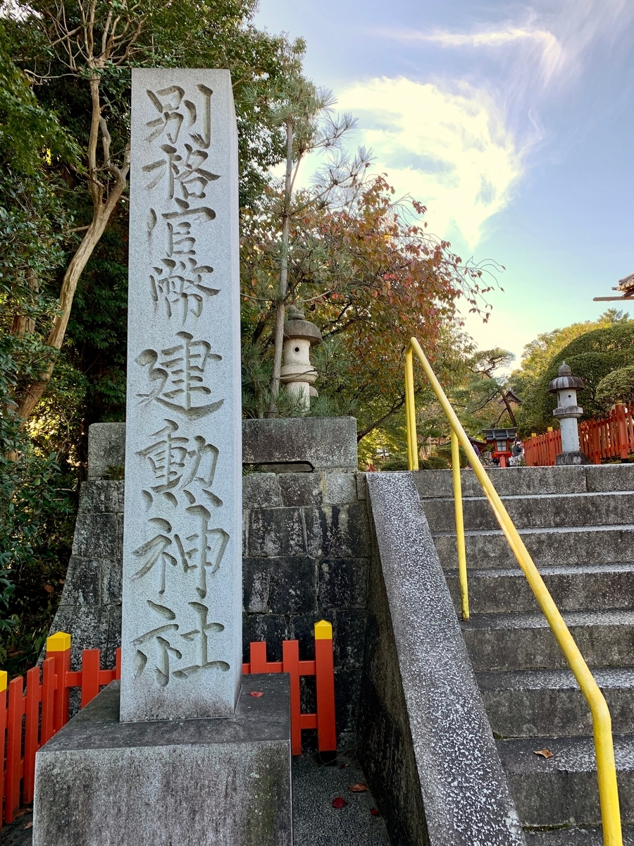 f:id:yumimi-kyoto:20191122153628j:plain