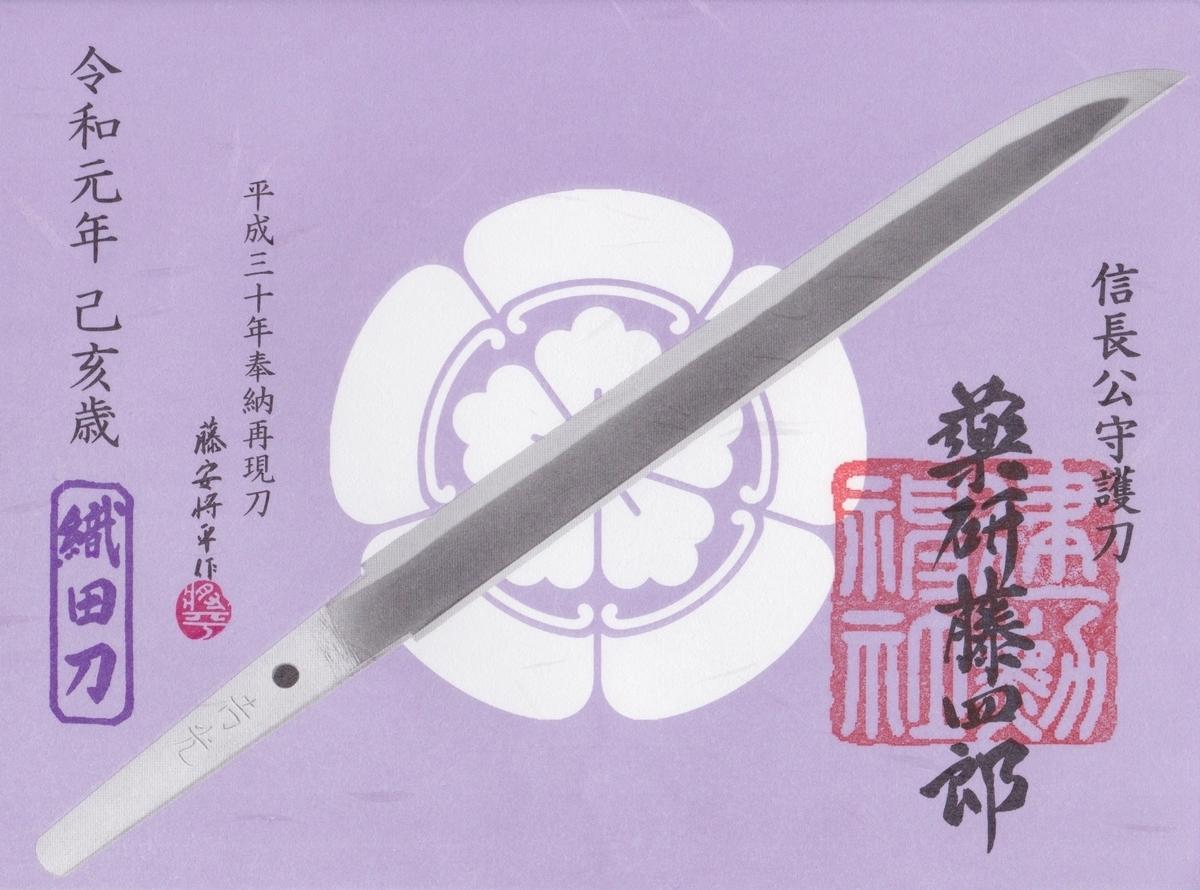 f:id:yumimi-kyoto:20191122163625j:plain