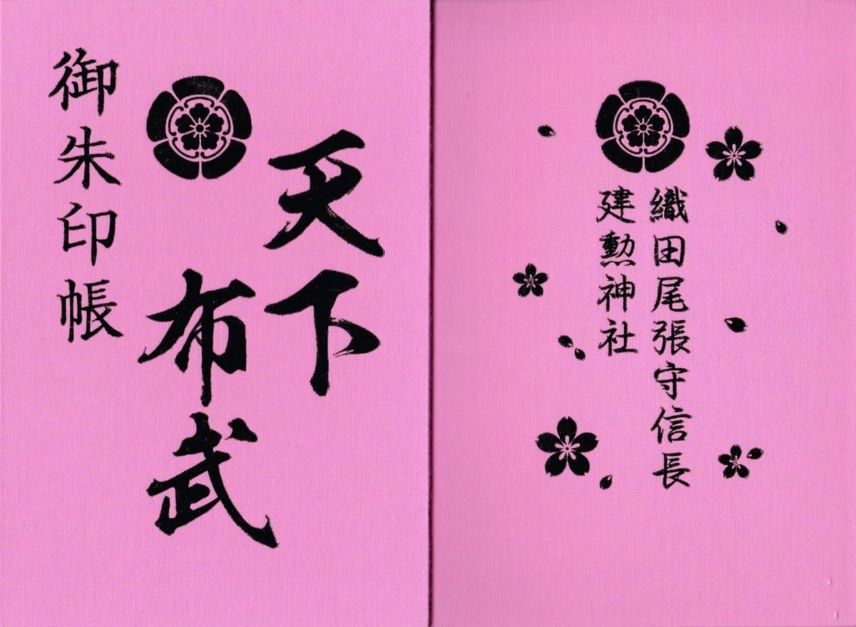 f:id:yumimi-kyoto:20191122164242j:plain