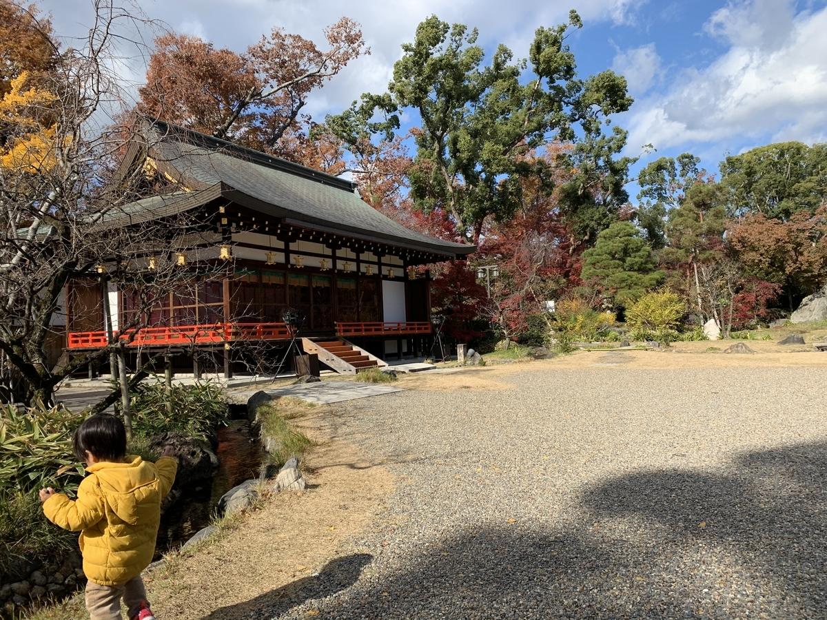 f:id:yumimi-kyoto:20191201145659j:plain