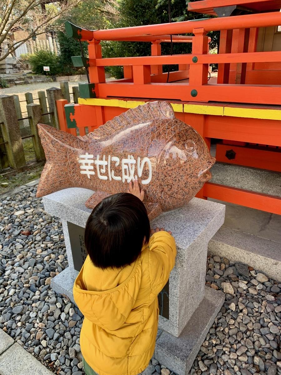 f:id:yumimi-kyoto:20200119122738j:plain