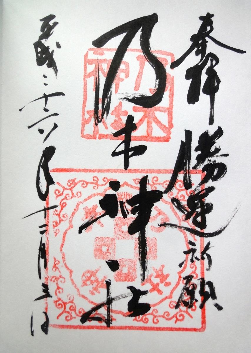 f:id:yumimi-kyoto:20200125120020j:plain