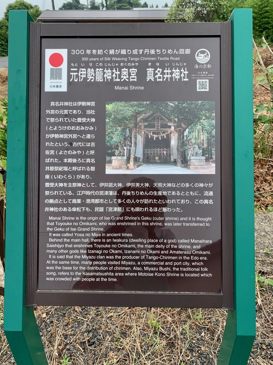 f:id:yumimi-kyoto:20200820215458j:plain