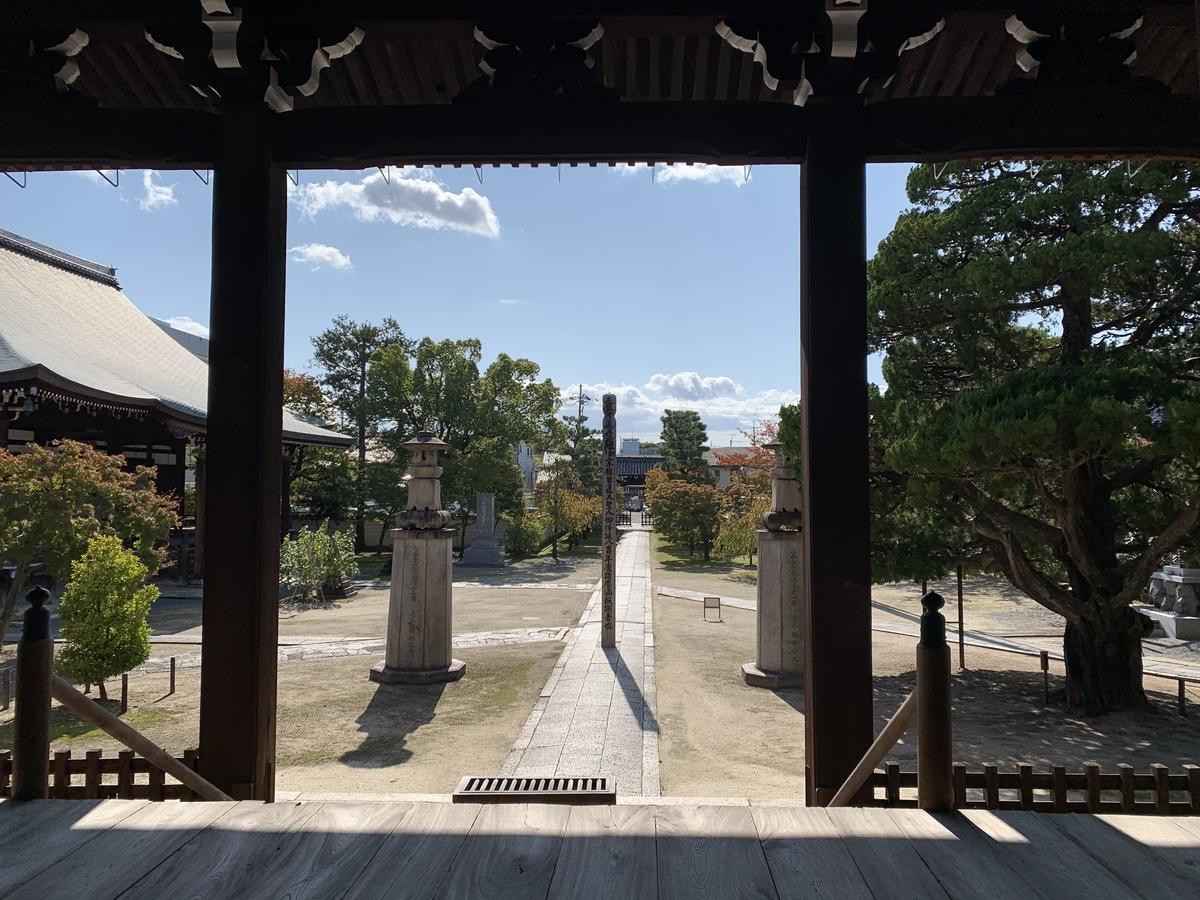 f:id:yumimi-kyoto:20201110214412j:plain