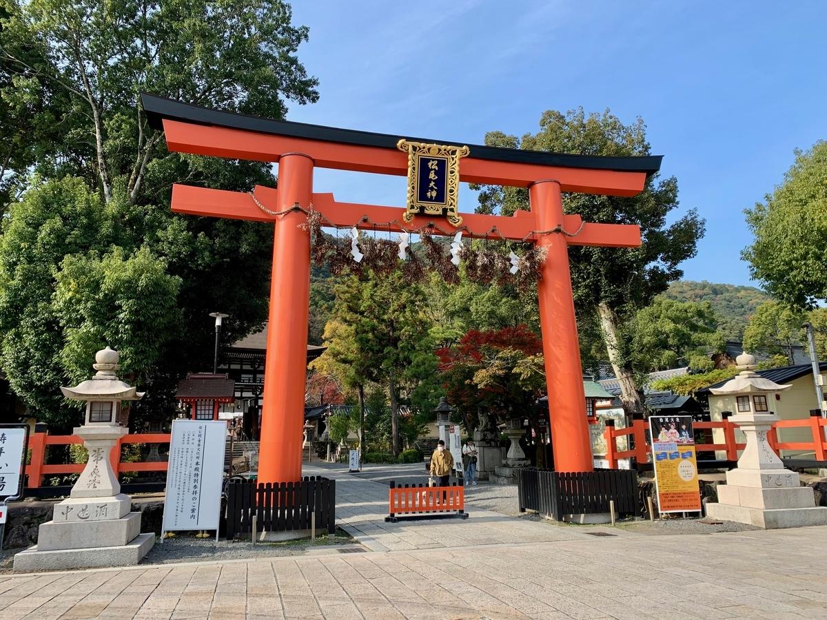 f:id:yumimi-kyoto:20201117113516j:plain