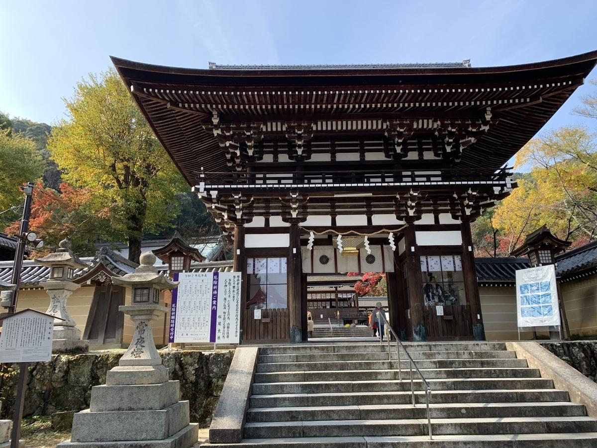 f:id:yumimi-kyoto:20201117114003j:plain