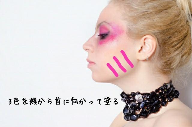 f:id:yumimint:20200611123020j:image