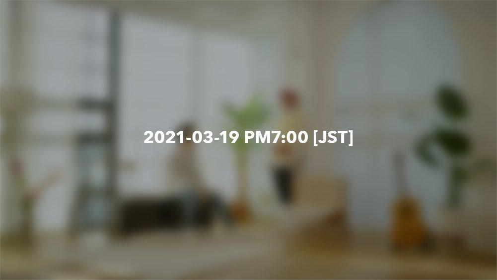 f:id:yuminjo1:20210318221850j:plain