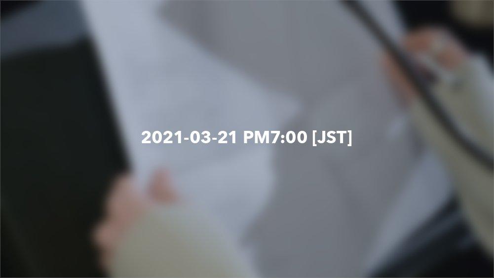 f:id:yuminjo1:20210318222050j:plain