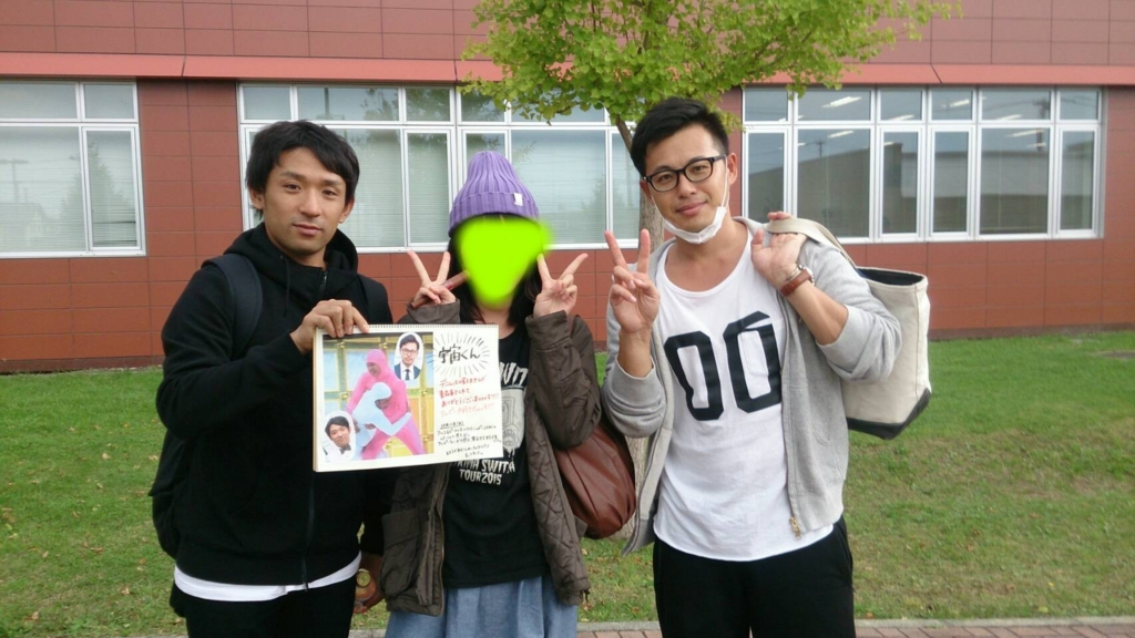 f:id:yumion-ap-c:20161011230250j:plain