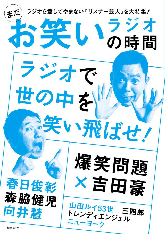 f:id:yumion-ap-c:20161030000038j:plain