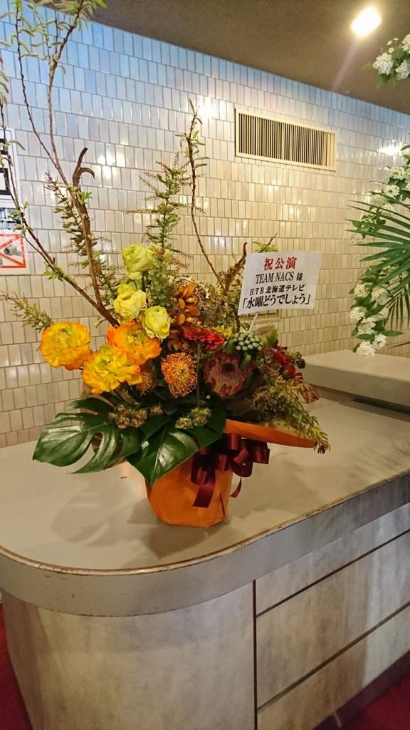 f:id:yumion-ap-c:20180303150138j:plain