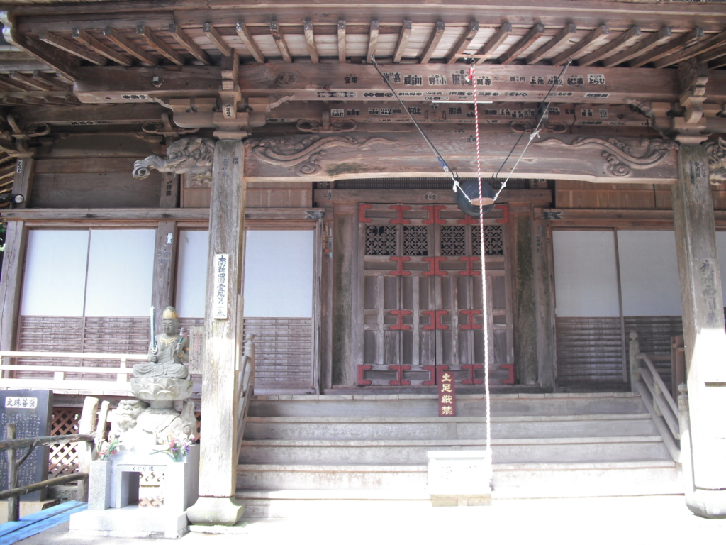 f:id:yumioomu:20160809234600j:plain