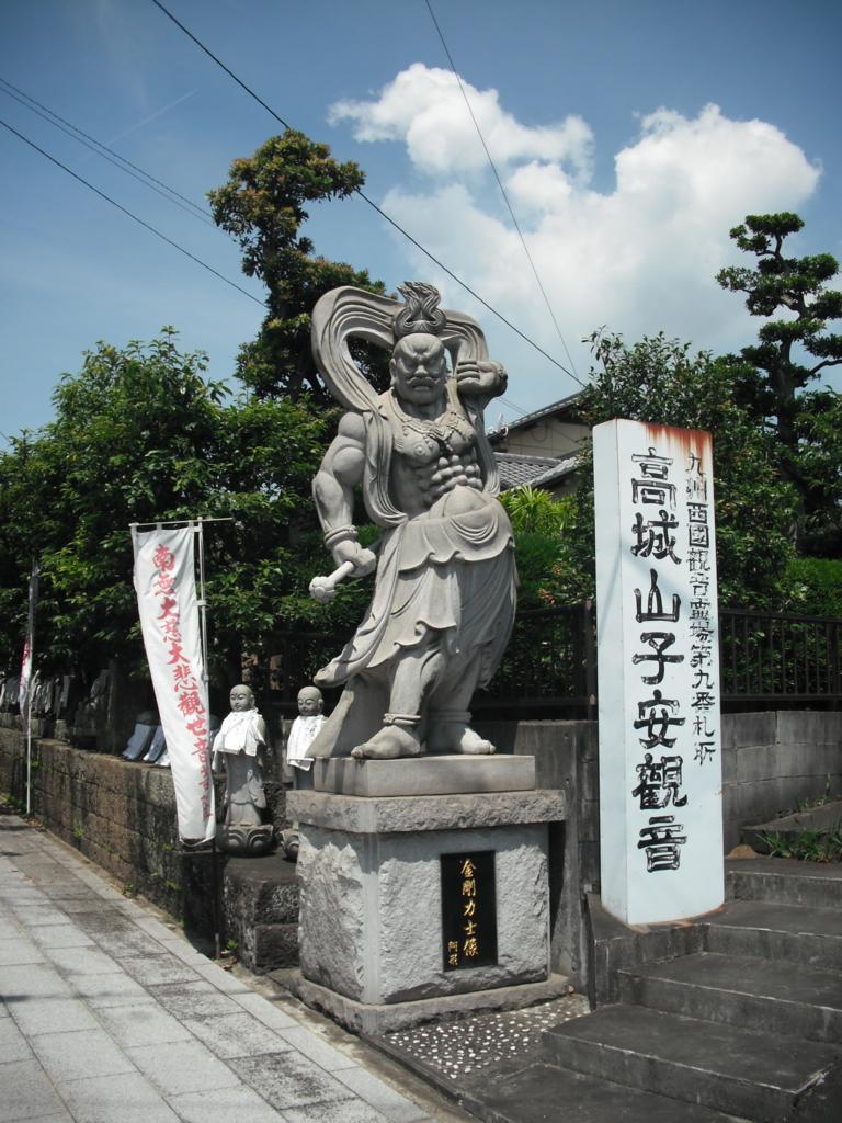 f:id:yumioomu:20160815002107j:plain