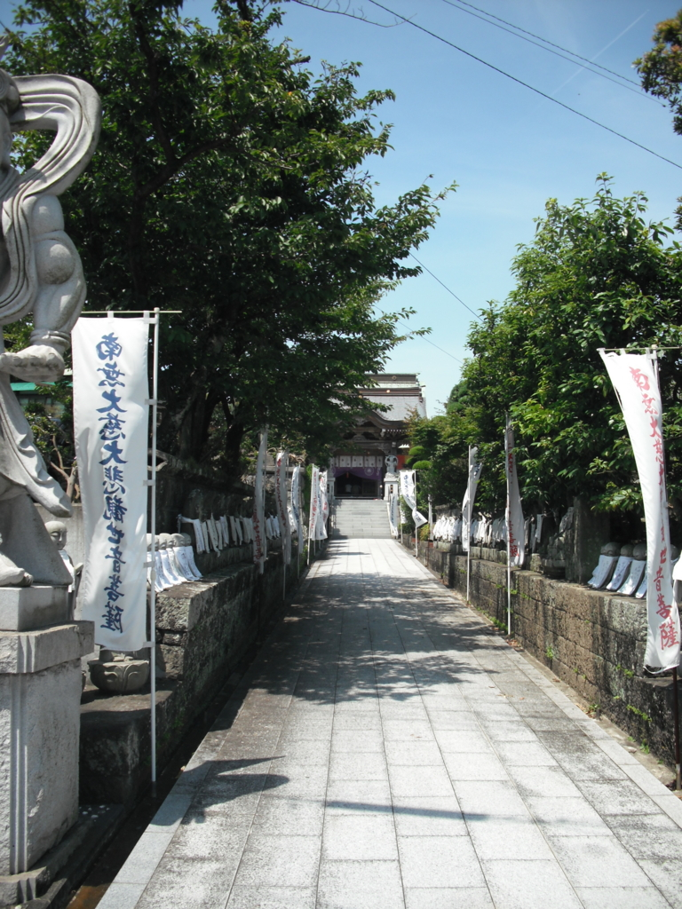 f:id:yumioomu:20160815002300j:plain