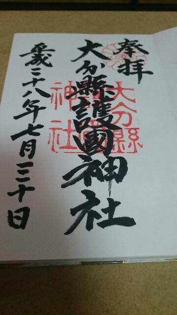 f:id:yumioomu:20160815004237j:image