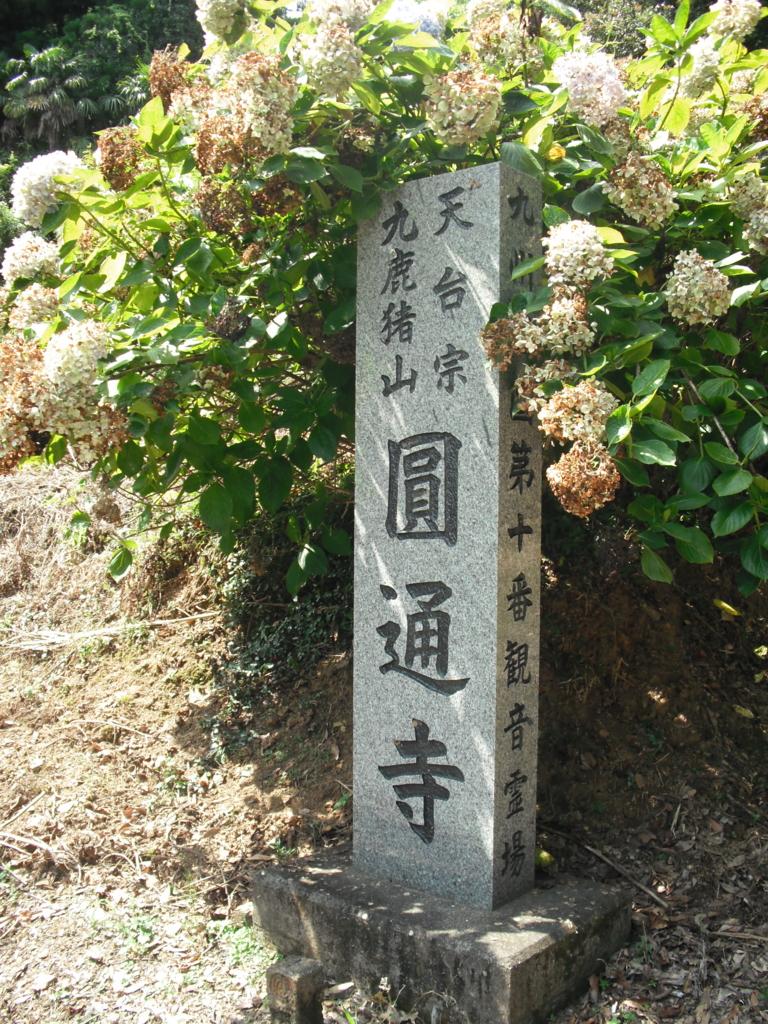 f:id:yumioomu:20160815225120j:plain