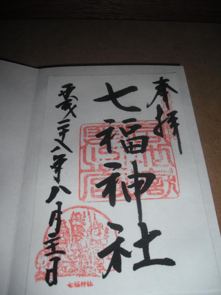 f:id:yumioomu:20160821223912j:plain