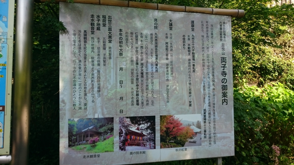 f:id:yumioomu:20160922125513j:plain