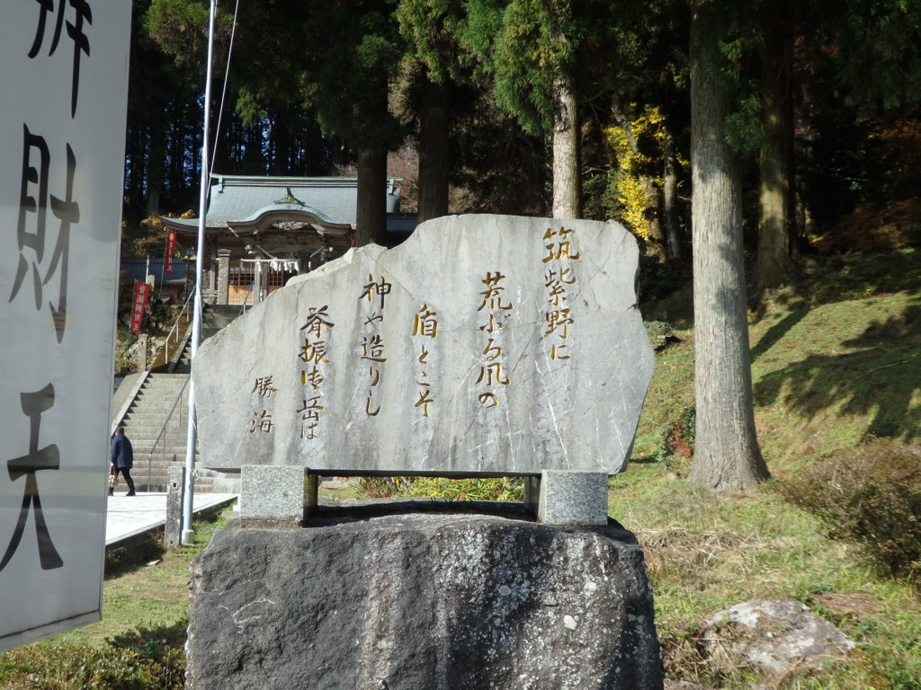 f:id:yumioomu:20161122174002j:plain