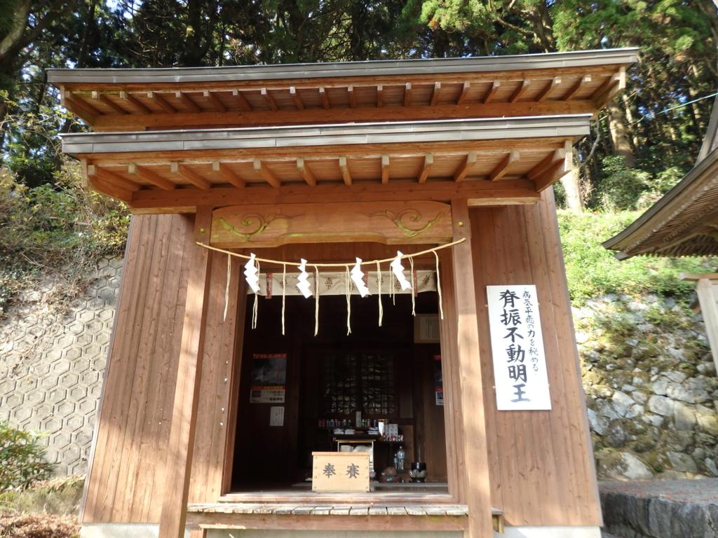 f:id:yumioomu:20161122180941j:plain