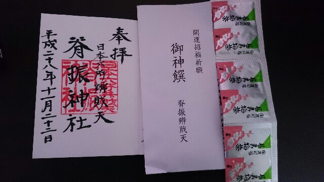f:id:yumioomu:20161122181617j:image