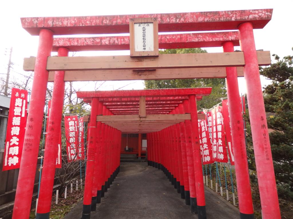 f:id:yumioomu:20161122184049j:plain