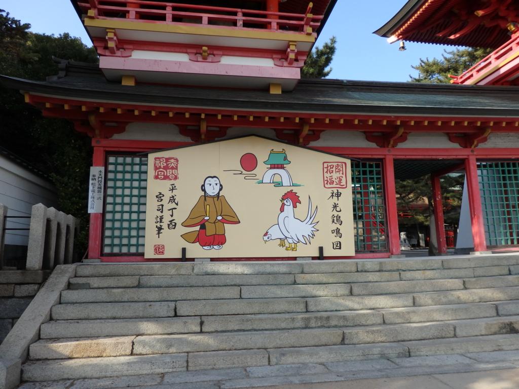 f:id:yumioomu:20161208223929j:plain