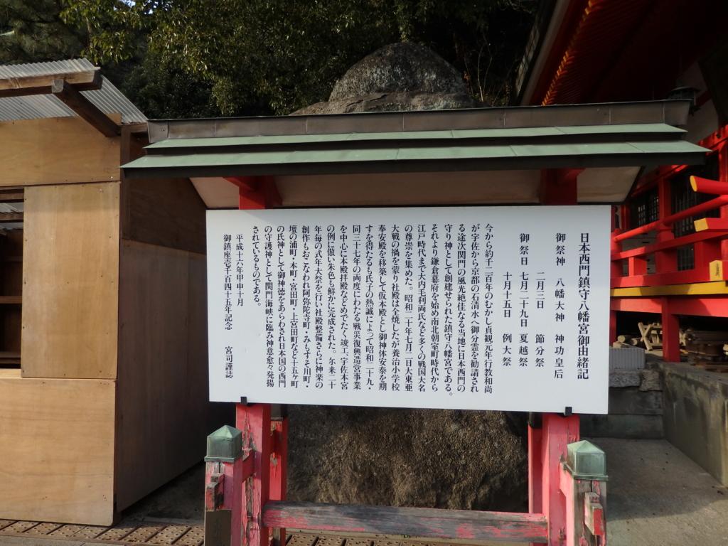 f:id:yumioomu:20161208231559j:plain