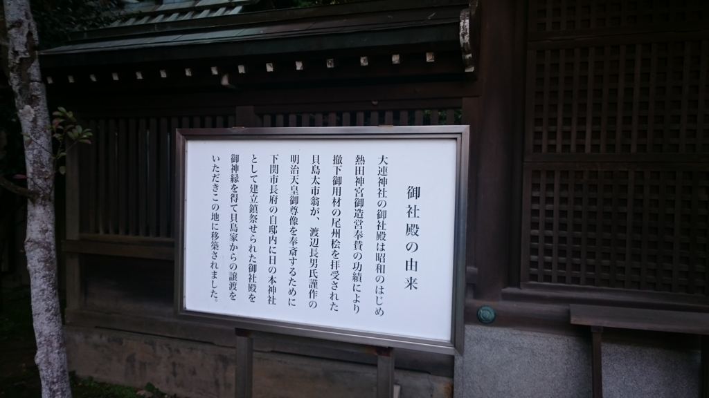 f:id:yumioomu:20161208232632j:plain