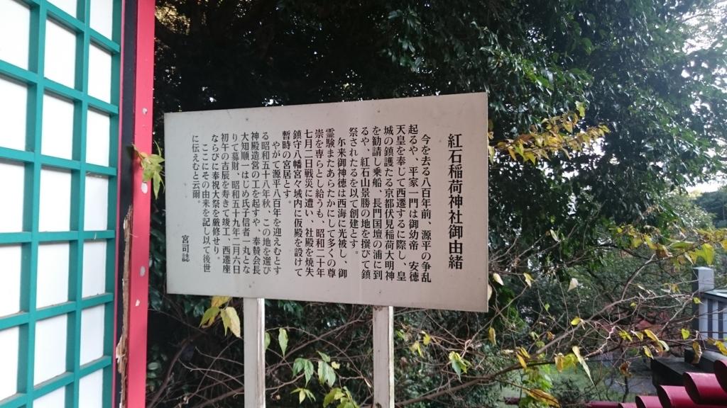 f:id:yumioomu:20161208232841j:plain