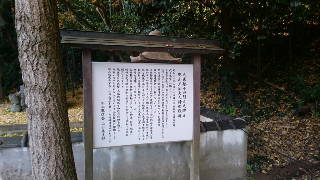 f:id:yumioomu:20161208233214j:plain