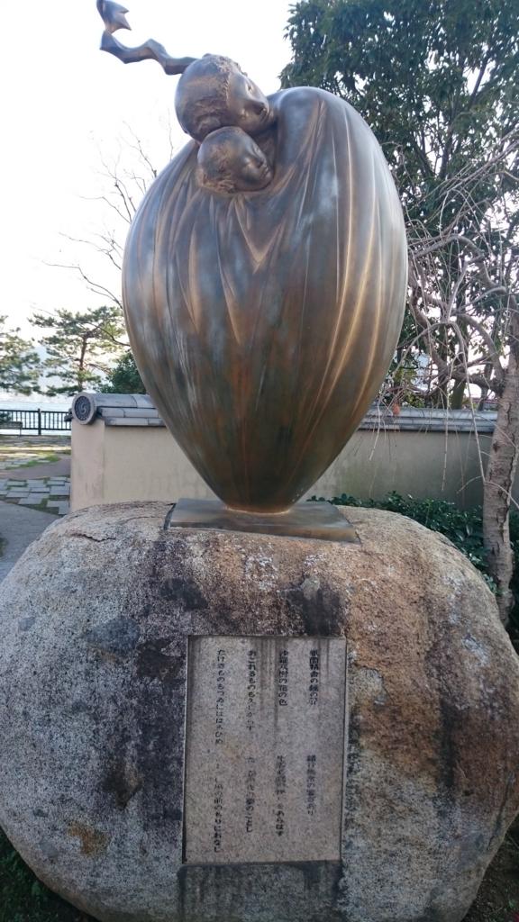 f:id:yumioomu:20161208233618j:plain