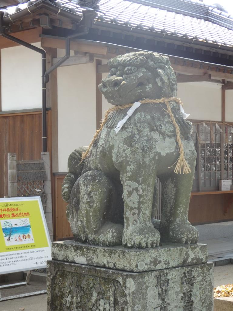 f:id:yumioomu:20170326002654j:plain