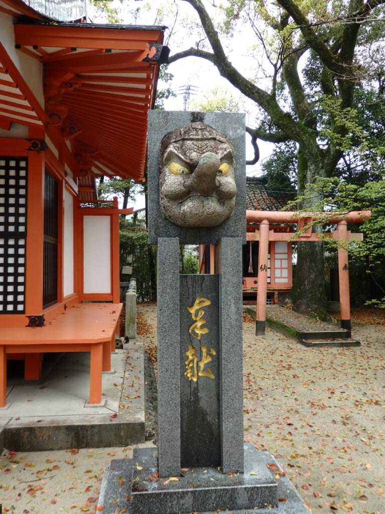 f:id:yumioomu:20170411184559j:plain