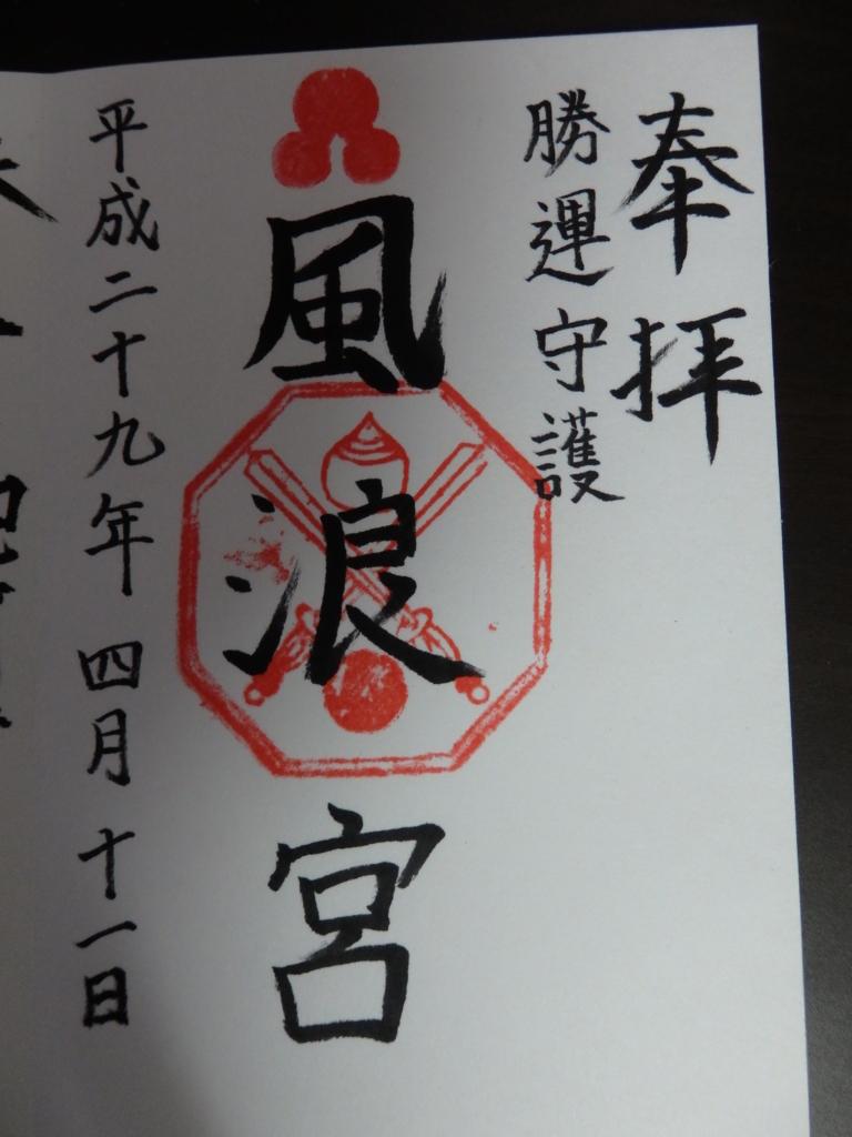 f:id:yumioomu:20170411194104j:plain